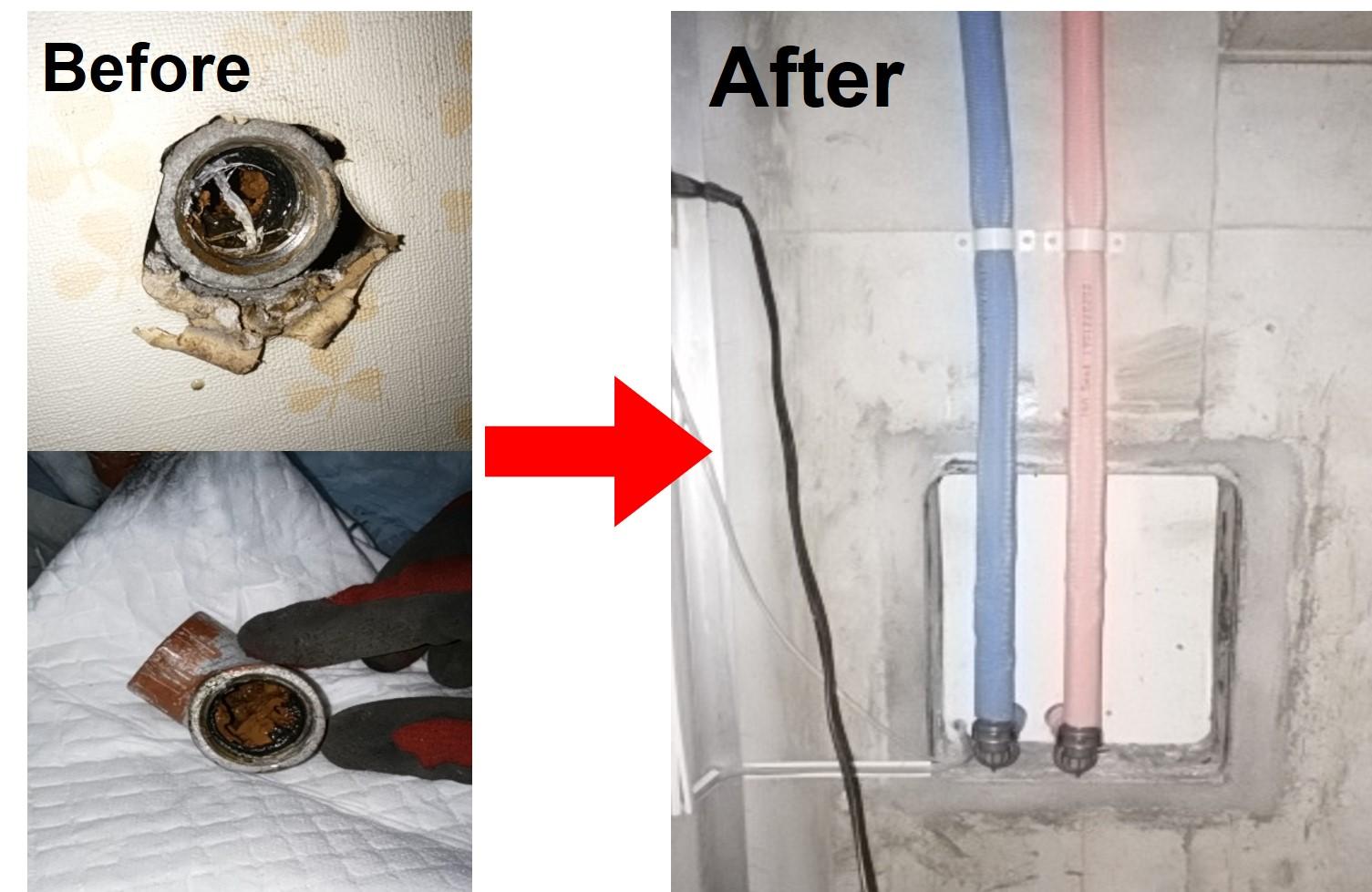 配管 漏水 錆 腐食 樹脂